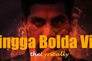 Only You Lyrics - Singga | theLyrically Lyrics