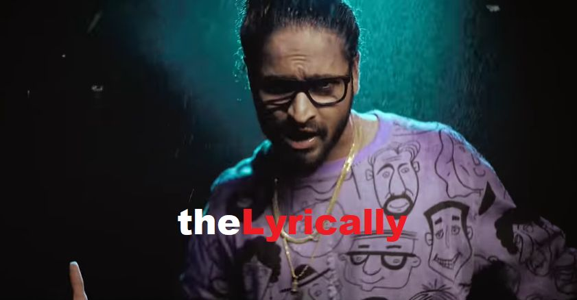 Lonely from theLyrically.com