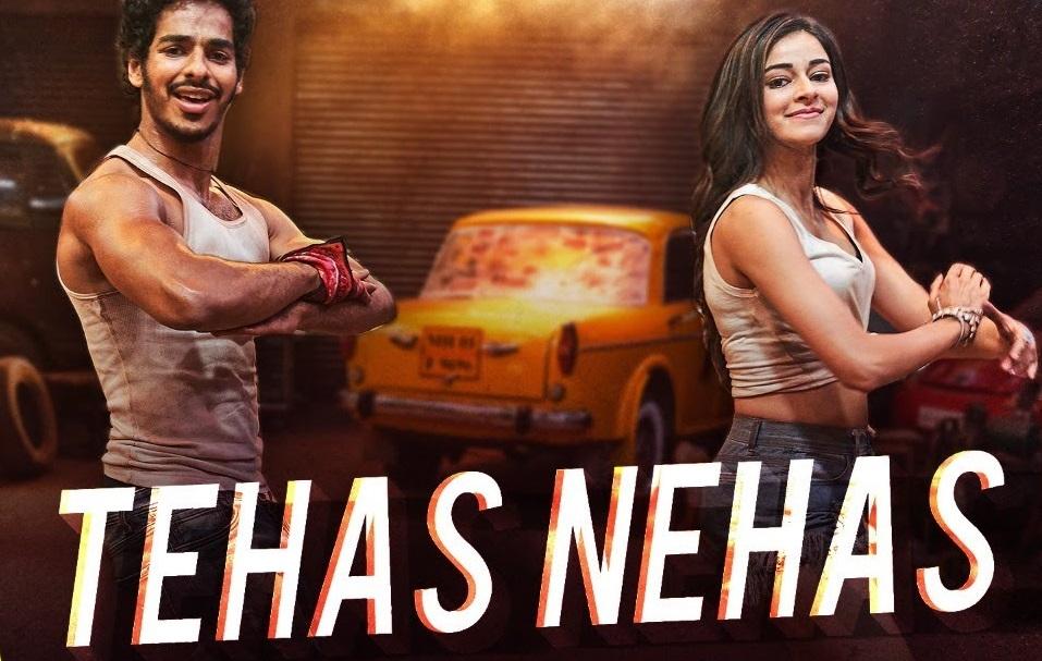 Tehas Nehas Lyrics – Khaali Peeli